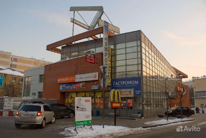 магазин автозапчасти в перово