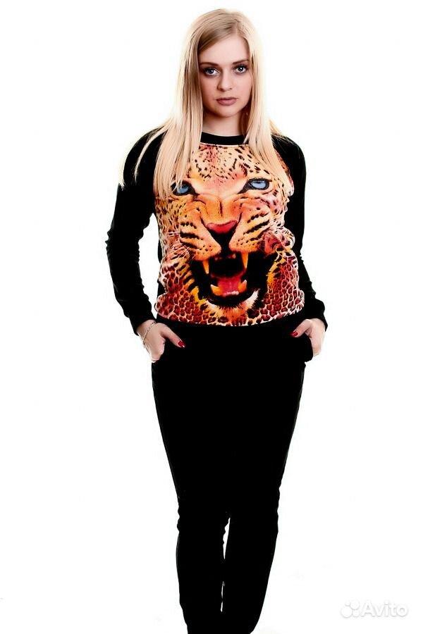 Тигровый Костюм Женский С Доставкой