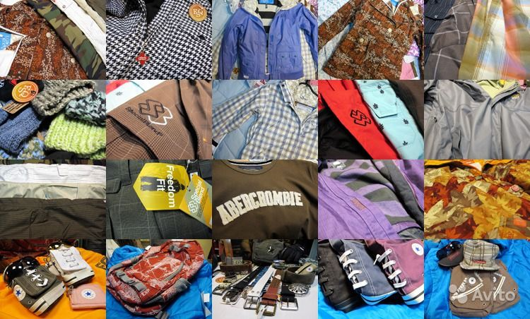 Где Купить Дешевую Брендовую Одежду С Доставкой