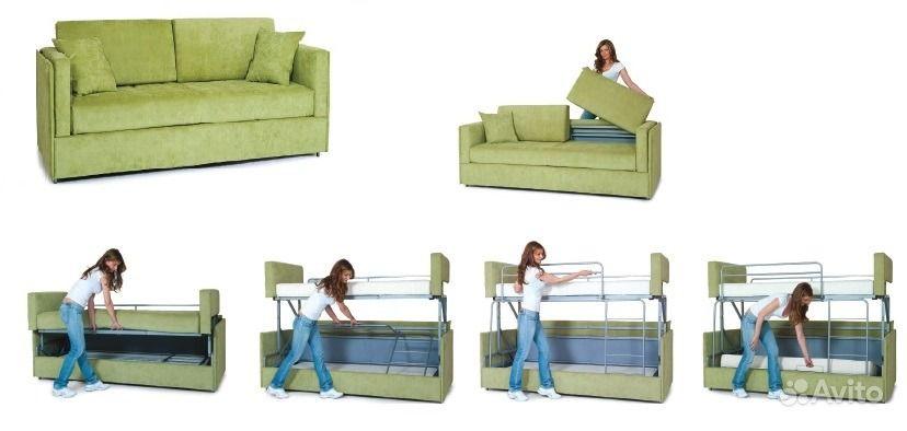 Двухъярусный диван Москва