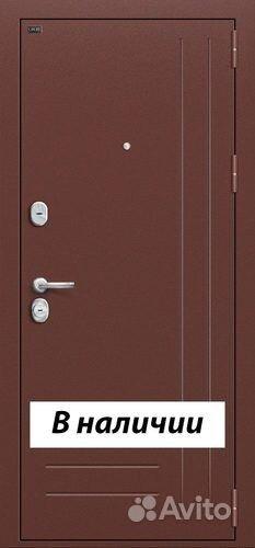 Входная дверь Р2-200 П-1 Темный Орех.  Москва