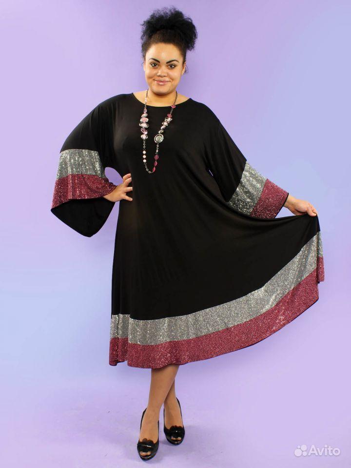 Красивая Дорогая Одежда Для Полных Женщин