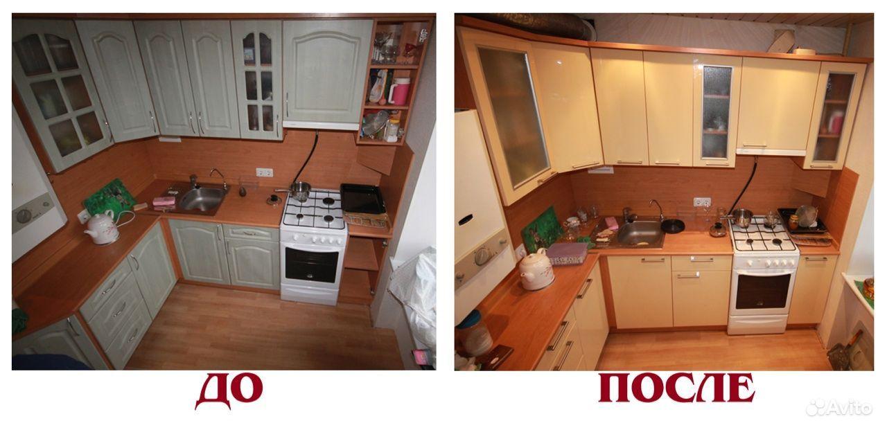 Замена кухонных