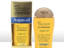 Масло для восстановления волос Argan Oil