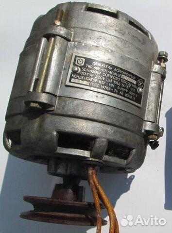 электродвигатель аве 071: