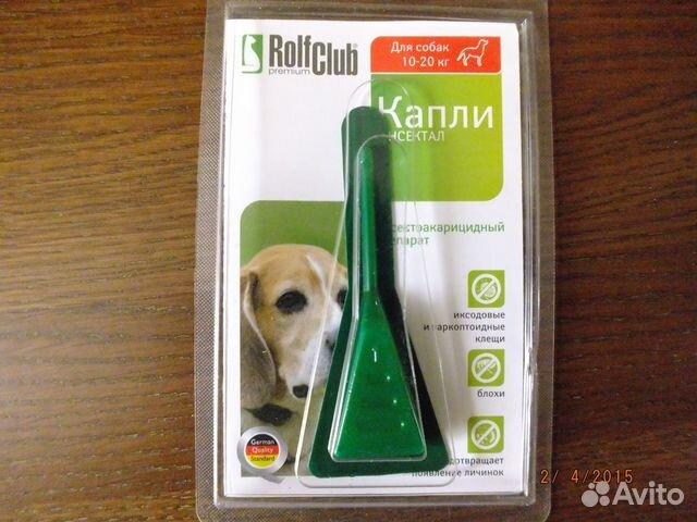 адвокат от глистов для собак отзывы ветеринаров