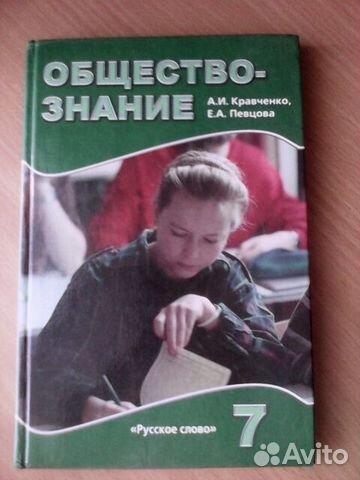 Сколько должны читать дети во 2 классе