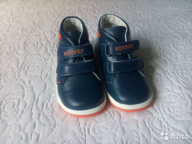 Детская обувь Котофей – купить в Дочки-Сыночки