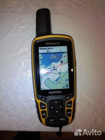 gps навигатор для охоты и рыбалки купить в украине