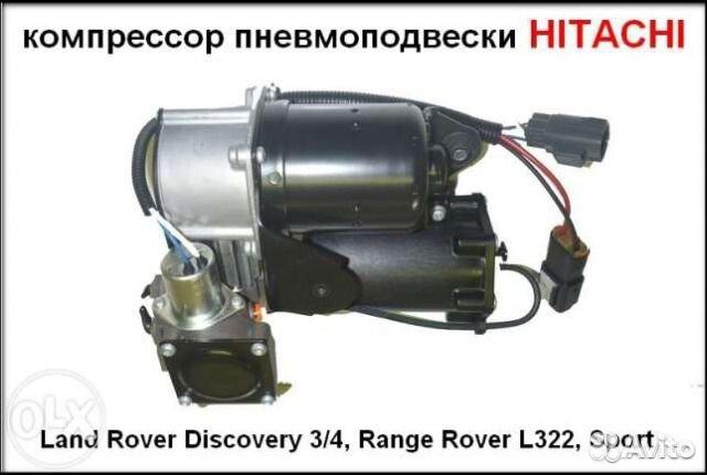 Ремкомплект компрессора пневмоподвески land rover 89039030624 купить 1