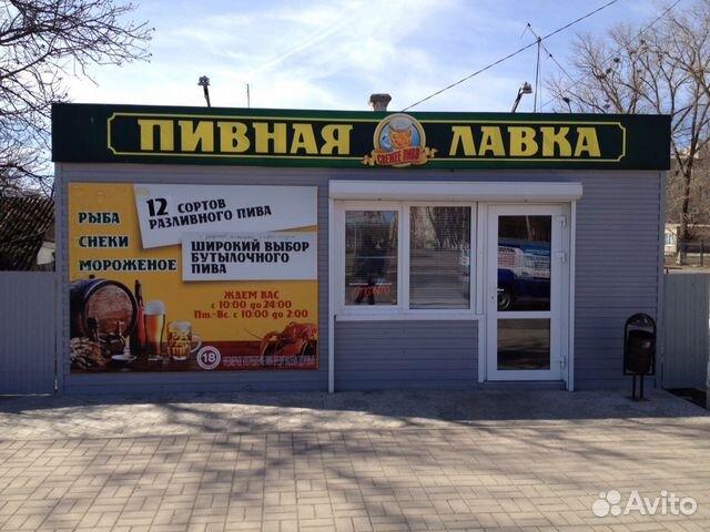 Закон о продаже пива 2017  kraspivoru