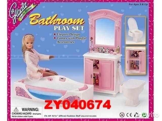 Ванная для кукол
