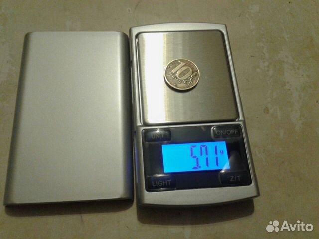 Весы карманные (чайные) 89044438391 купить 1