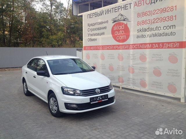 Volkswagen ааа моторс-запад (автоцентр), ростов-на-дону, доватора, 259 фотоальбомы