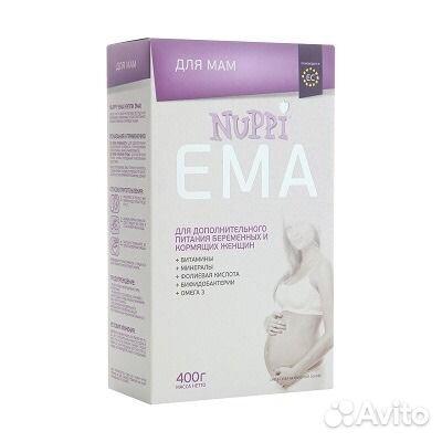 Нуппи эма для беременных