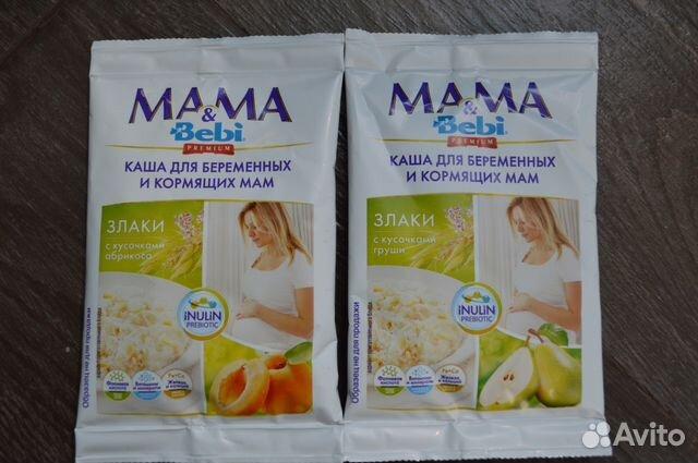 Каши для беременных рецепт 256