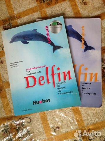 Delfin hueber