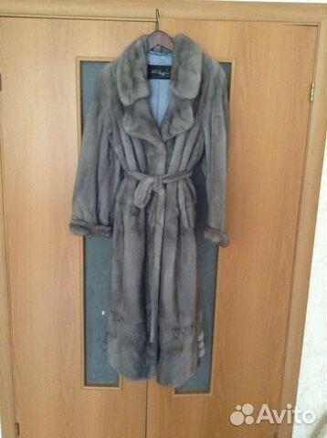 Купить На Авито В Ярославле Женскую Одежду