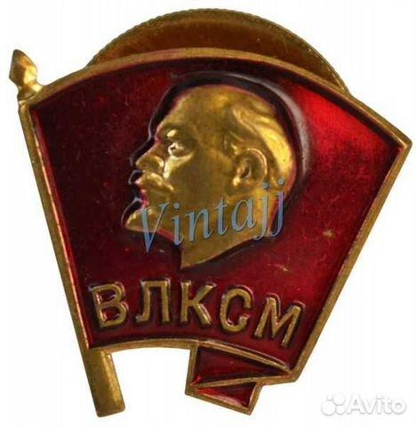 комсомольский значок фото: