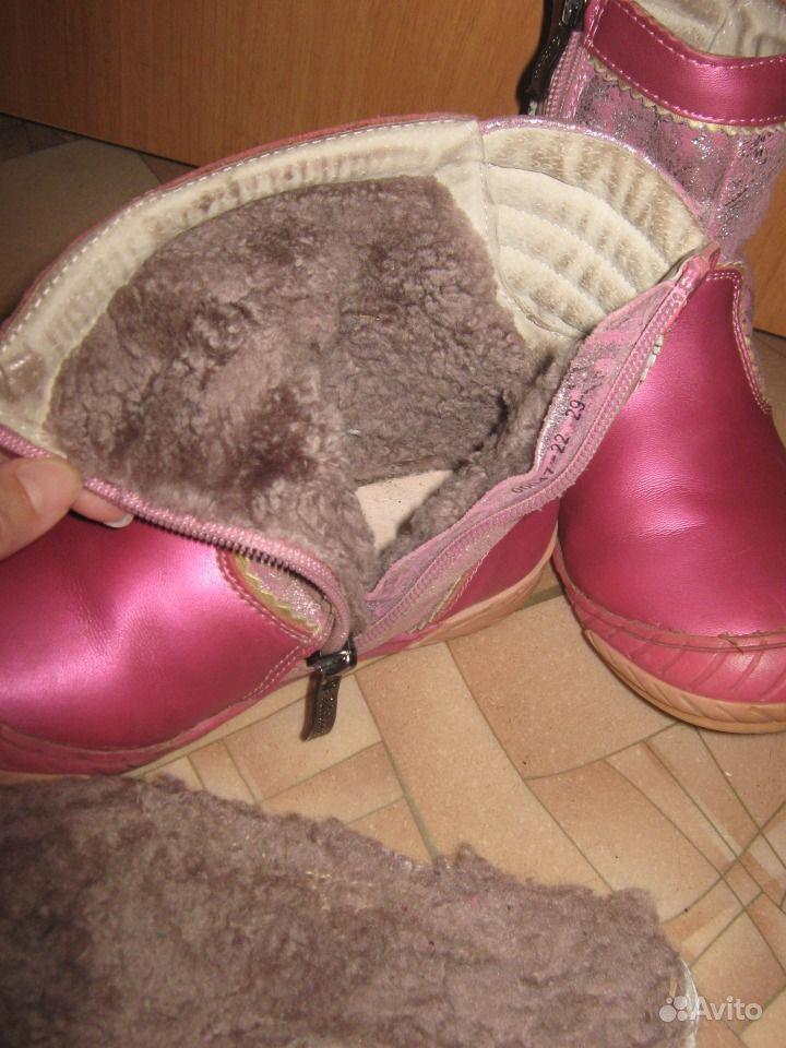 Треккинговая обувь саратов
