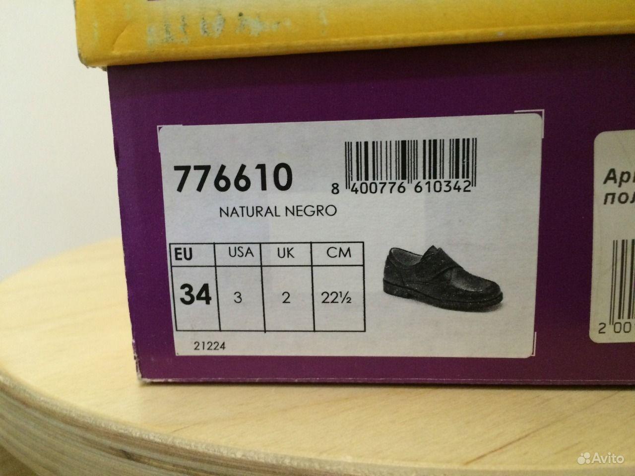 Goergo обувь интернет магазин