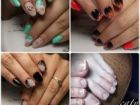 Гель- лак Vogue, Nail passion, Kodi, Canni