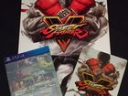 """STReet Fighter. Limited Edition"" PS 4 (новая)"