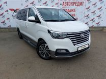 Hyundai Grand Starex 2.5AT, 2018, 65576км