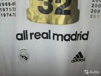 Adidas Real Madrid celebrate THE 32 league title 0896dde0c9be9