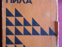 Маятниковая пила приставка к электродрели лобзик — Ремонт и строительство в Москве