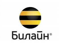 Авита.ру нижний новгород работа