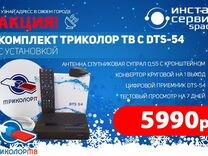 Авито димитровград объявления работа перевозки по москве и области дать объявление