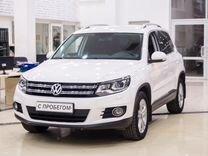 Volkswagen Tiguan, 2013 г., Нижний Новгород
