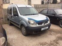 Renault Kangoo, 2006 г., Севастополь