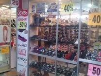 704e3970acd6 обувь - Продажа и покупка готового бизнеса в России - купить или ...