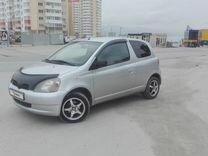 Toyota Yaris, 2000 г., Краснодар