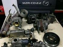 Мазда 6 2010 год 2.2 Продаю навесное оборудование