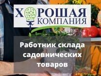 Работа в москве с проживанием для девушек от прямых работодателей вебкам студии в румынии