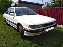 Mitsubishi Galant, 1990, с пробегом, цена 17 000 руб.