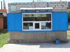 Продажа бизнеса в курской области купить трубку бриар в украине частные объявления