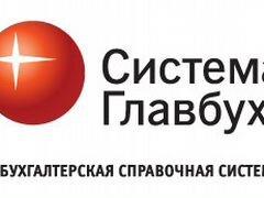Белорусская косметика вакансии в смоленске