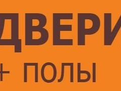 Свежие вакансии горячий ключ москва работа начальник охраны свежие вакансии