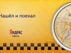 Свежие вакансии в краснокамске цзн разместить объявление хабаровск