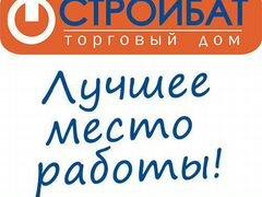 Работа киров продавец консультант свежие вакансии авито доска бесплатных объявлений москва 5440a9