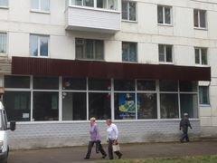 Коммерческая недвижимость авито чайковский помещение для фирмы Павловский 1-й переулок