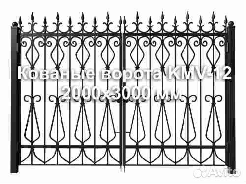 Ворота 12 5м забор из профнастила вологда