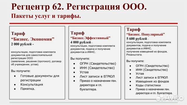 декларация 3 ндфл 2019 скачать заполнения для физических лиц