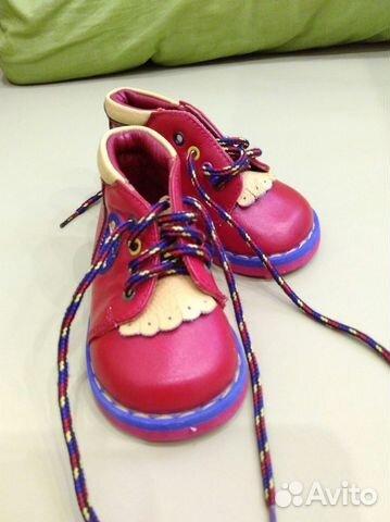 Нас создание обувь ком самара актриса любит