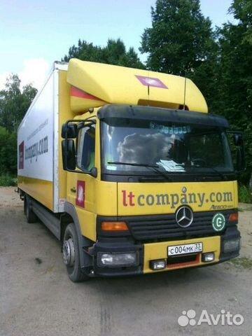 имени работа на со своим грузовым авто в москве Центральном рынке