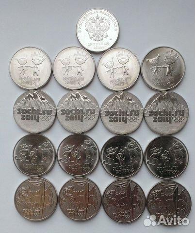 Купить 25 рублей имеет ли ценность монета 1 злотый 1949 года